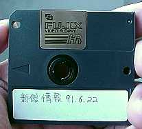 panasonic fujix mini floppy still video disk 1988