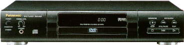 panasonic a-100 dvd player 1996