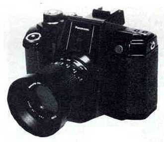 panasonic prototype still video camera 1984