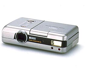 ricoh rdc-300 silver digital camera
