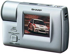 sharp ve-lc1 digital camera rear view 1997