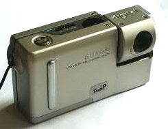 sharp ve-lc2 digital camera 1997