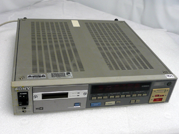 sony mvr-5600 still video recorder player 1992