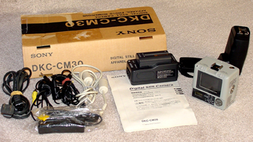 sony dmk-c30 vintage digital camera set kit 1998