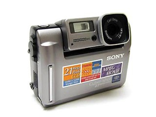 sony dsc-55, dsc-55e, dsc-55k vintage digital camera 1998