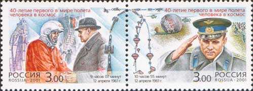 yuri gagarin commerative stamps