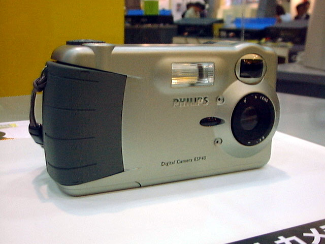 Philips ESP40 digital camera