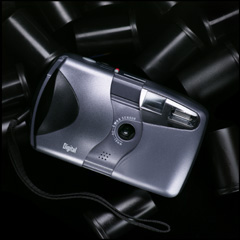 sound vision svmini 209 cmos digital camera 1997